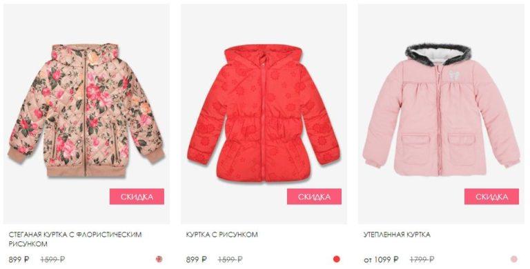 Глория Джинс — каталог детской одежды